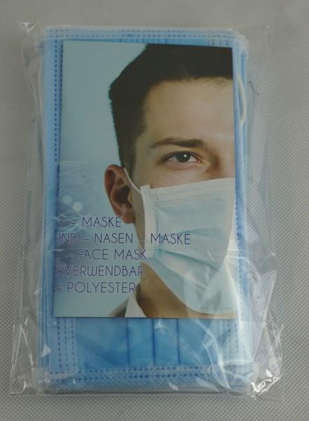 Masque facial - 4 couches